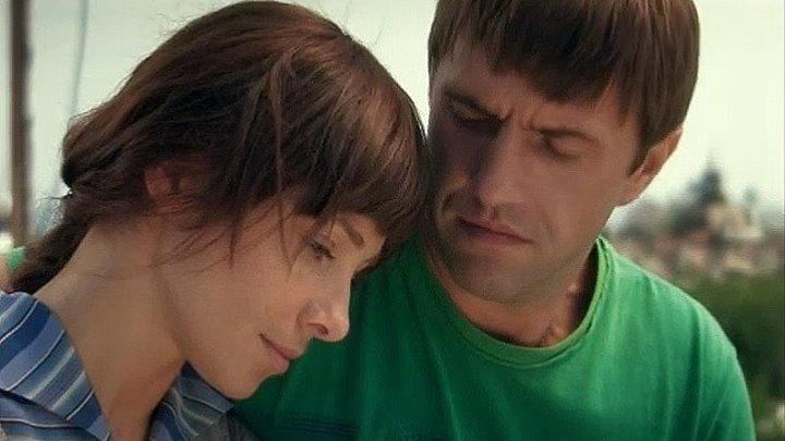 Если бы я тебя любил (2010) - смотреть онлайн (русская мелодрама)