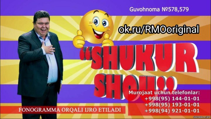 Shukur Shou Premyera to'liq 2016(ajoyib kulgu konserti)