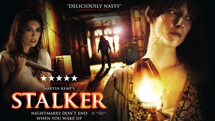 Разоблачение (2010) Ужасы триллер