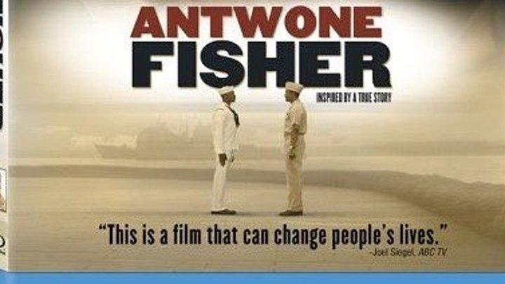 История Антуана Фишер 2002 Канал Дензел Вашингтон