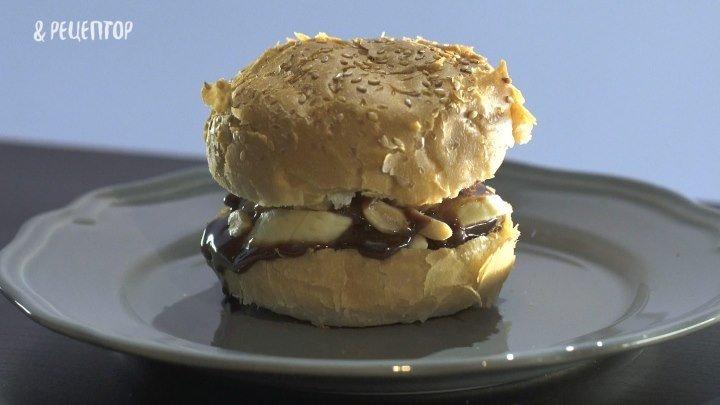Сладкий бургер с бананово-шоколадной начинкой