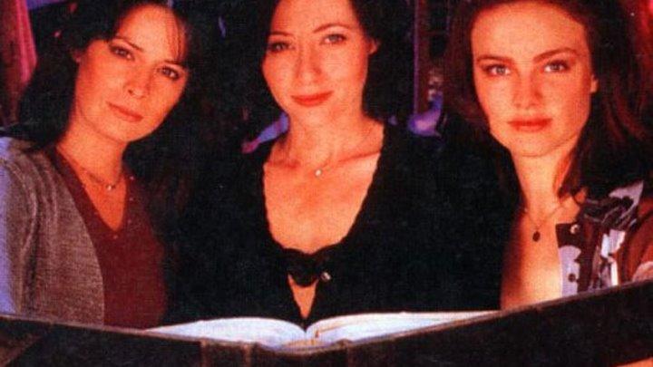 Пилотная серия Charmed 1x00 с Лори РомМногоголосый перевод от DreamRecords [480] зачарованный