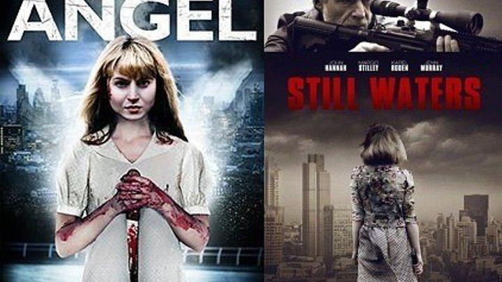 Эйнджел / Тихие омуты (2015) триллер