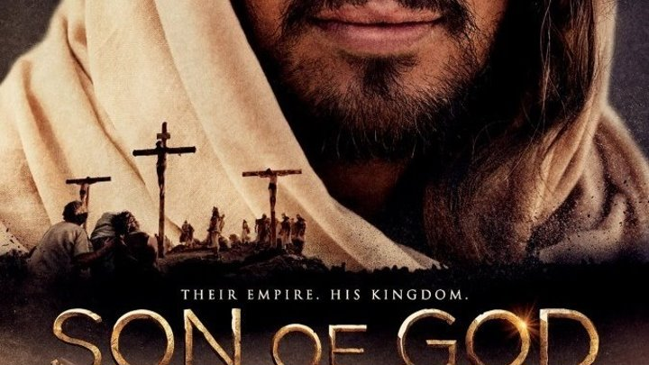 Сын Божий