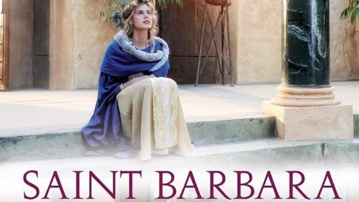 Святая Варвара (Saint Barbara) (2012)