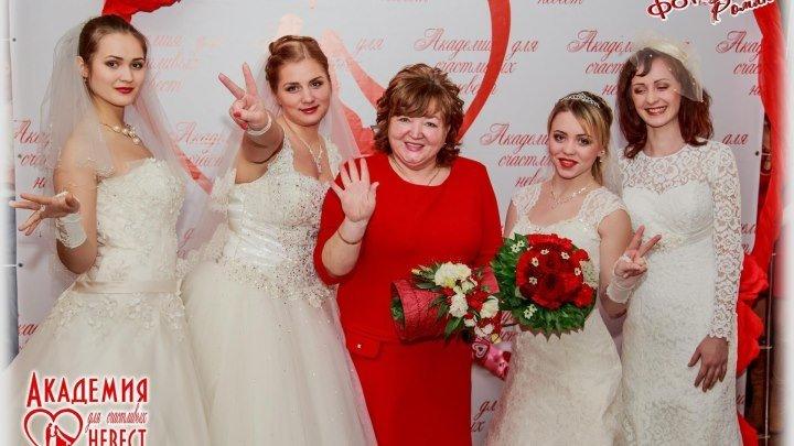 5 сессия Академии Для Счастливых Невест! Руководитель проекта, огранизатор и ведущая праздников Марина Лютвинас
