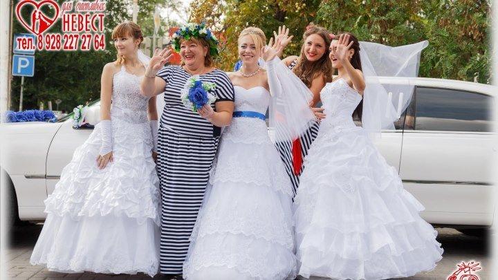 2 сессия Академия для счастливых невест СВАДЬБА В МОРСКОМ СТИЛЕ
