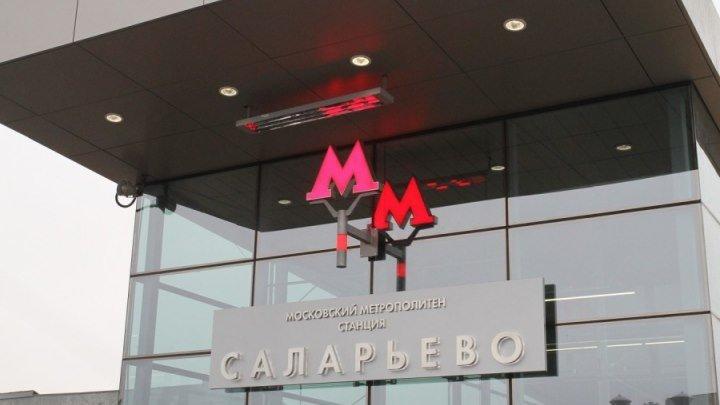 """Какой будет """"М"""" над входом в метро"""