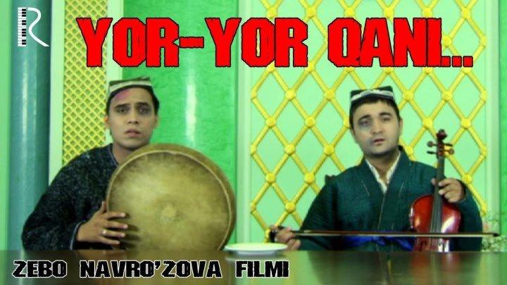 Yor-yor qani. (o'zbek film) 2016 DAVOMI UZ-KINO.RU SAYTID