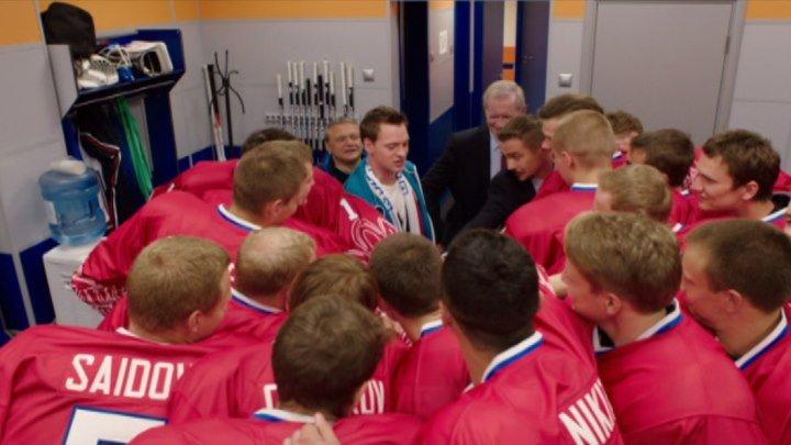 Основные игроки сборной России не смогут участвовать в финальном матче против Словакии!