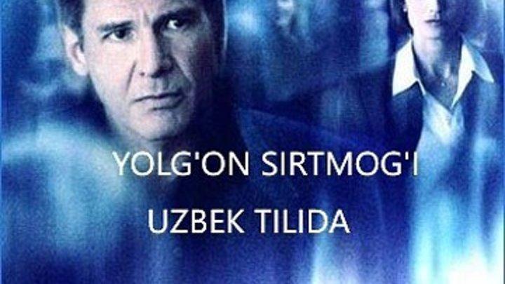 Yolg'on Sirtmog'i (O'zbekcha tarjima)
