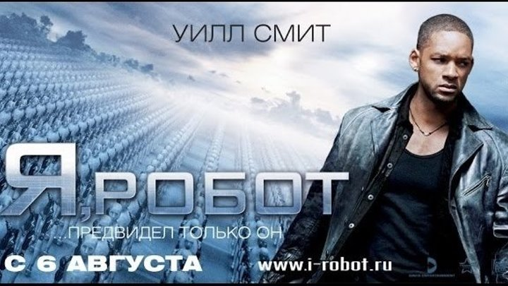 18+Я_Po6oт(2OO4)-72Op.Фантастика, Детектив, Боевик, Триллер