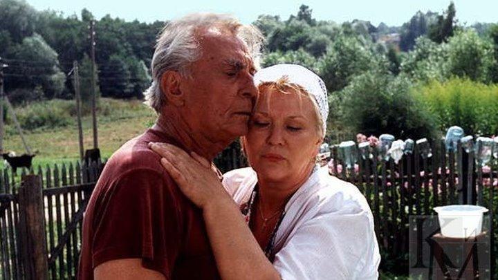 Х/ф Любить по-русски 1995