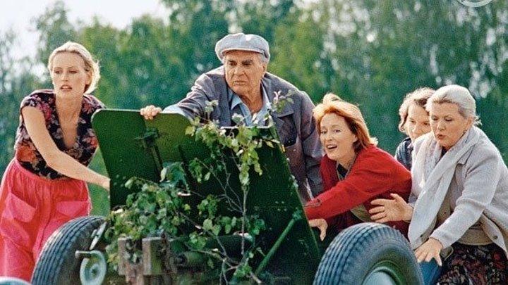 Любить по-русски-3. Губернатор, 1999