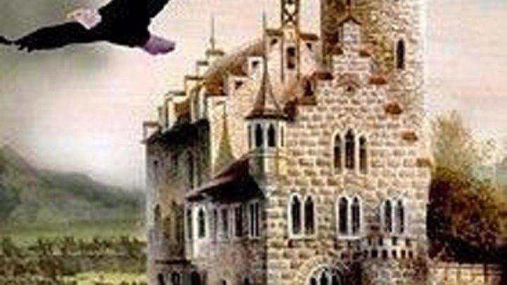 """""""Глаз орла"""" приключенческий,красочный,исторический фильм о славных временах благородных рыцарей."""