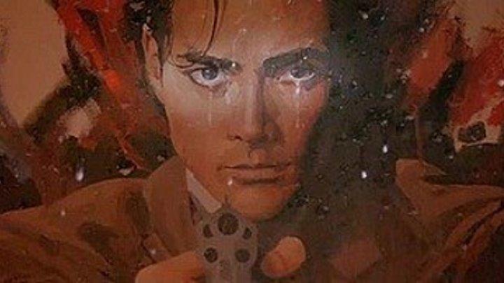Плачущий убийца (1995)