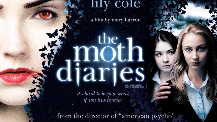 Дневники мотылька (2011)
