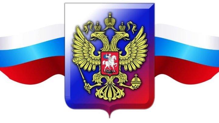 Гимн Патриотов России!