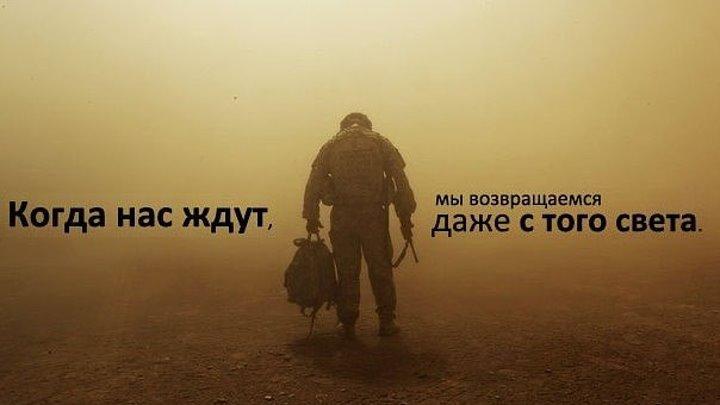 Марш Бросок Фильм российский 2003г. (Полная версия) в HD качестве