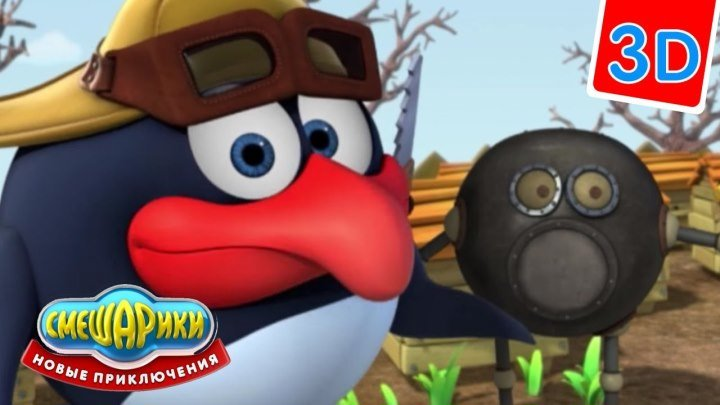 Мультфильм Смешарики 3D - Новые Приключения - Вместо меня