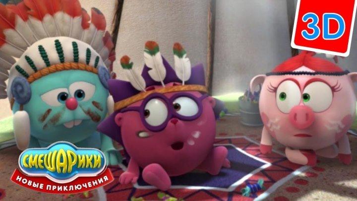 Мультфильм Смешарики 3D - Новые Приключения - Симулянты