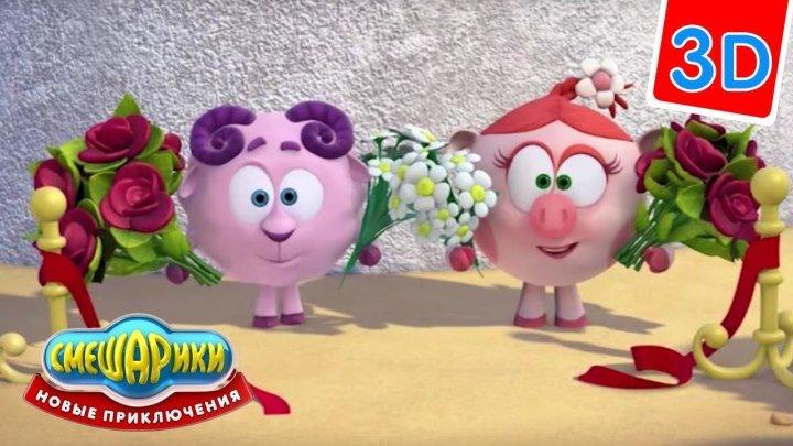Мультфильм Смешарики 3D - Новые Приключения - Большие планы