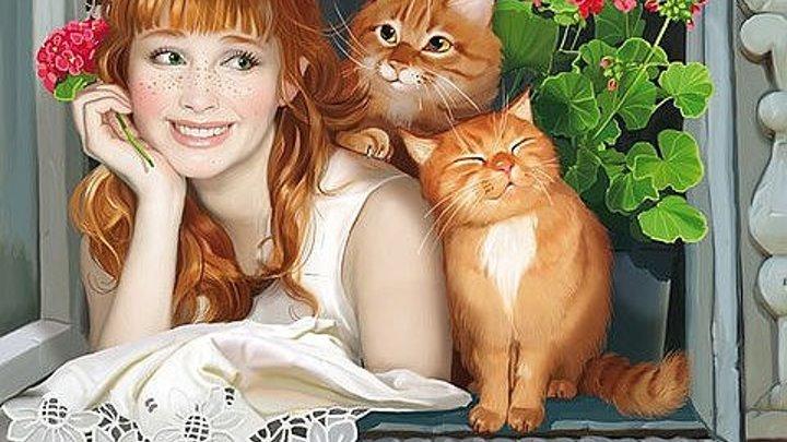 Ирина Муравьева ---Песенка про кошку