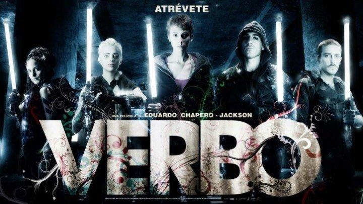 BEPБO 2011 HD+