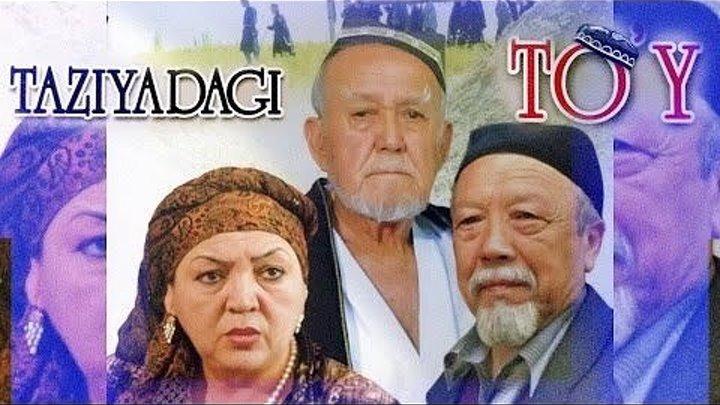 Taziyadagi to'y _ Тазиядаги туй (O'zbek kino)