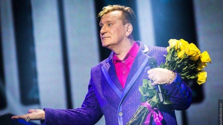 """На бис"" Сергей Пенкин. Crocus City Hall 12.02.2016 «55»"
