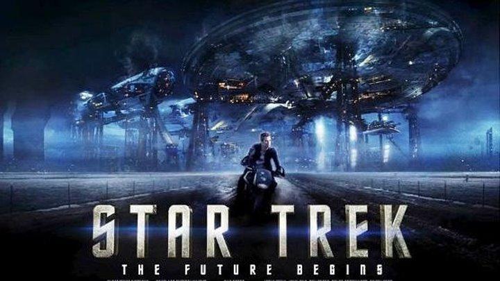 """"""" Star Trek Beyond """" русский трейлер 2016 г."""
