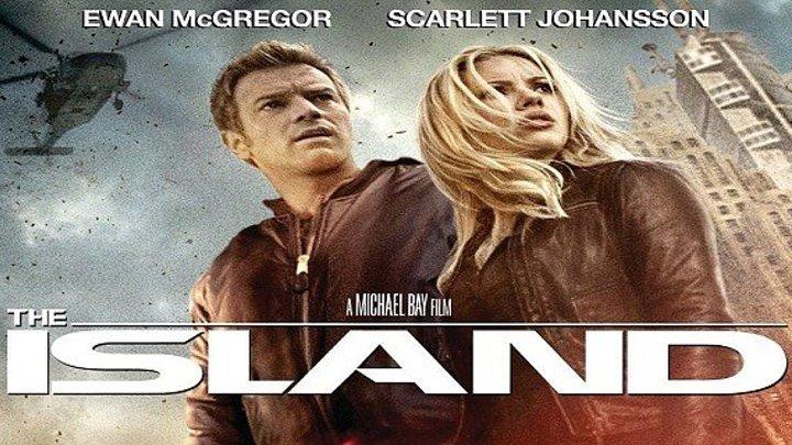 Остров (2005) фантастика