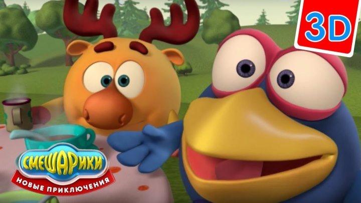 Мультфильм Смешарики 3D - Новые Приключения - Печенья судьбы