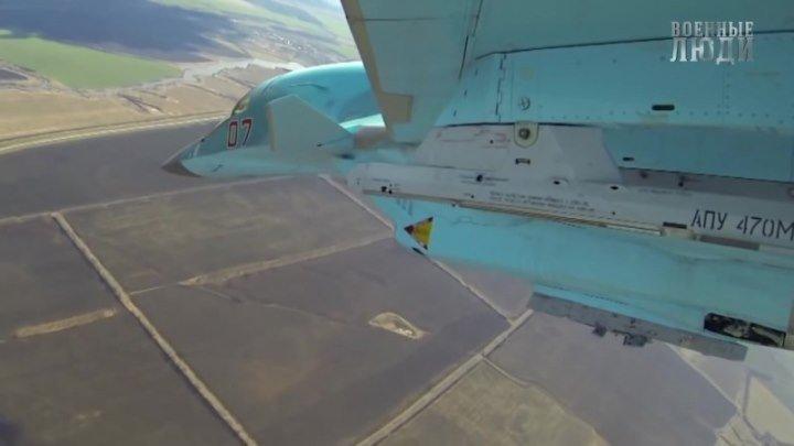 Су-34. Фронтовой бомбардировщик