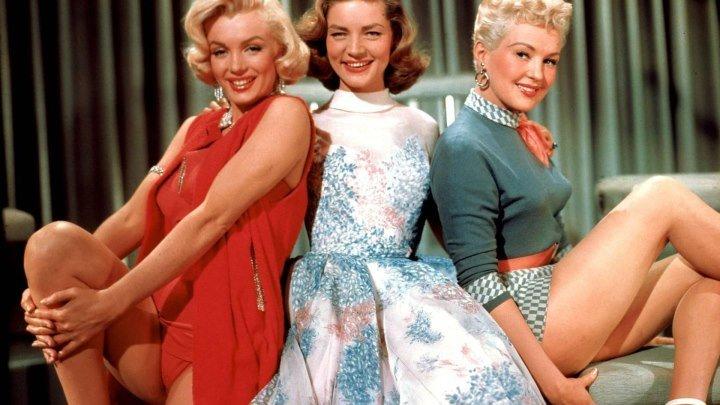 Как выйти замуж за миллионера (1953) мелодрама, комедия BDRip DUB Лорен Бэколл, Бетти Грэйбл, Мэрилин Монро, Дэвид Уэйн, Р.Кэлхун, К.Митчелл