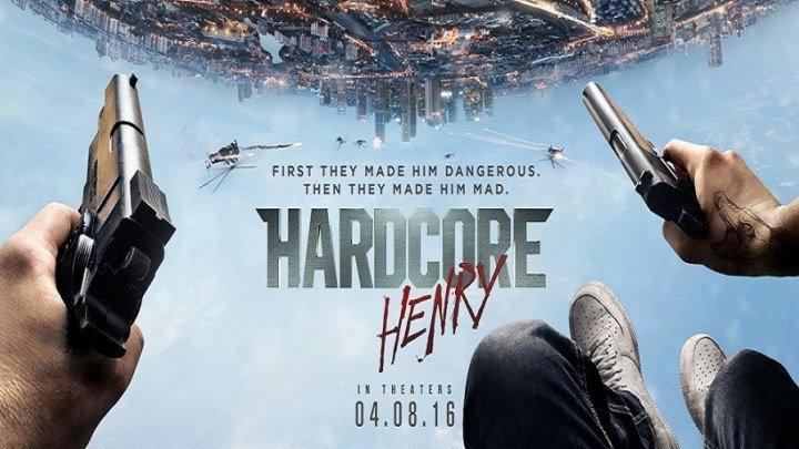 Хардкор - Русский Трейлер (2016)