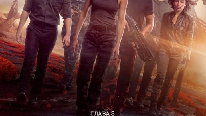 Дивергент, глава 3: За стеной 2016 трейлер | Filmerx.Ru