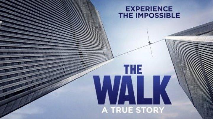 Прогулка_The Walk 2015 г.Жанр:триллер, драма, приключения, биография.Страна: США