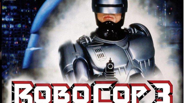 Robot.Politseyskiy.3.1993.RUS.BDRip.XviD.AC3.-HQ-ViDEO