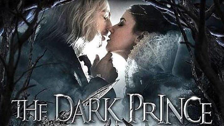 тёмный принц