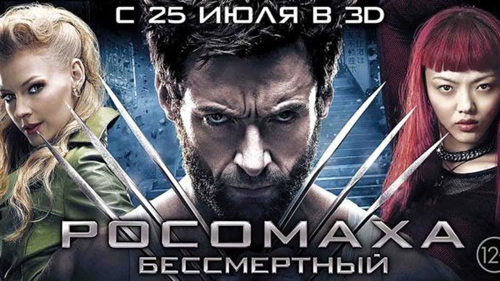 12+ 2013.Extended.1080p.фантастика, боевик, триллер, приключения