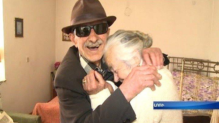 90 տարեկանում էլ կարելի է սեր ու ջերմություն փնտրել և գտնել