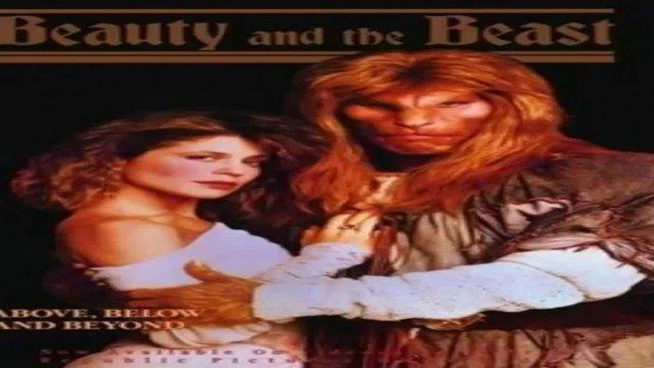 """Красавица и чудовище 1, """"Однажды в Нью-Йорке"""" (фэнтези, драма, мелодрама, криминал) качество Full"""