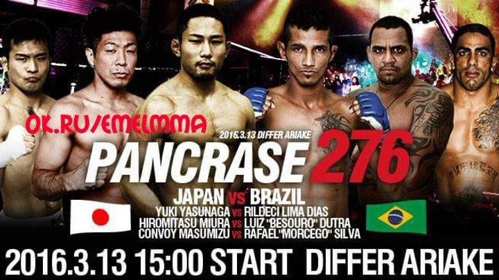 ★ Pancrase 276- Suzuki vs Murayama (ПРОМО) ★