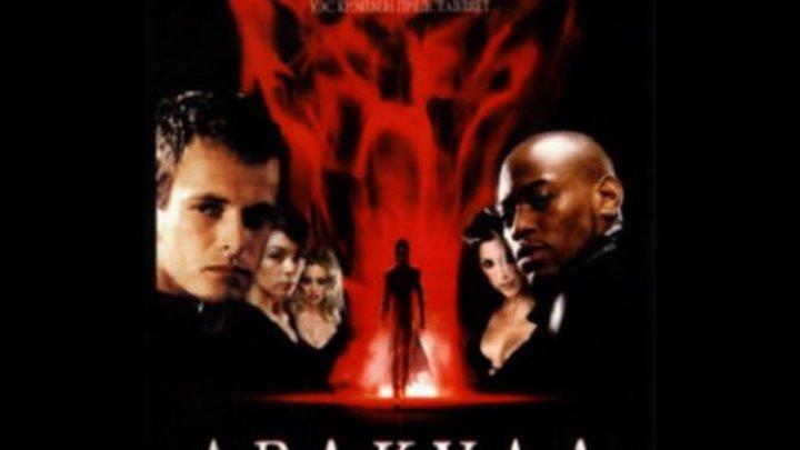 Дракула 2000 VHS