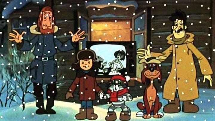 Зима в Простоквашино. Серия 3 (1984)