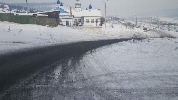 Шлак по всему Усть-Куту