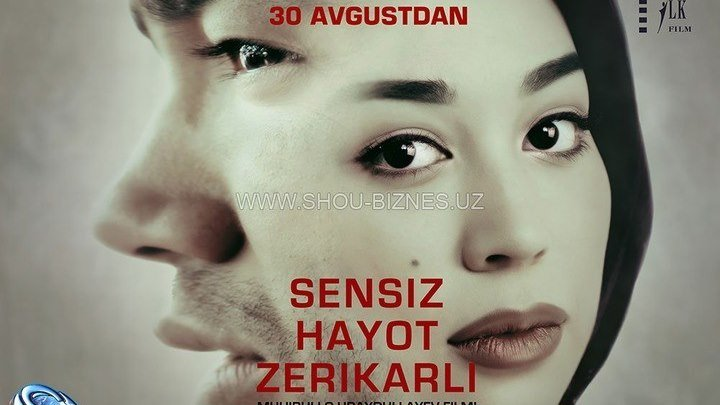 Sensiz Hayot Zerikarli (o'zbek kino 2016 Premyera)
