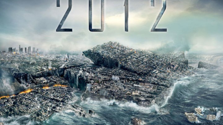 👑_2О12_👑Конец света(HD+) Триллер фантастика.