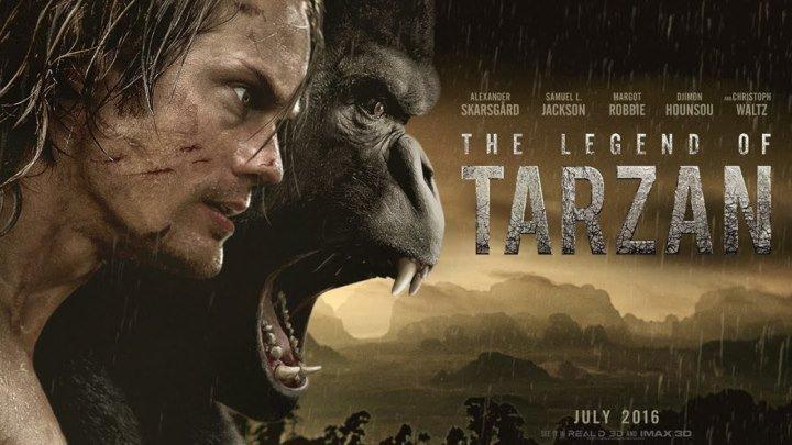 Тарзан: Легенда - Русский трейлер 2016